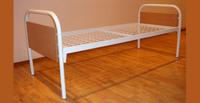 Кровать специальная СМ 2.00.02-3